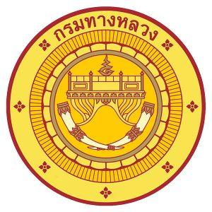 กรมทางหลวง Logo